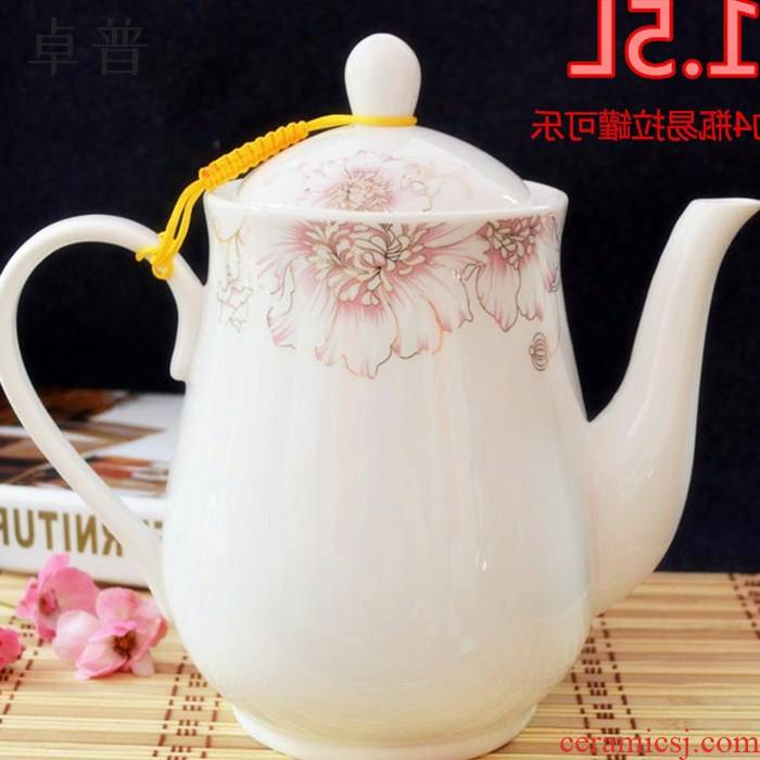 New snow to ceramic large teapot domestic large capacity filter teapot single pot of ipads China cold coffee when the kettle