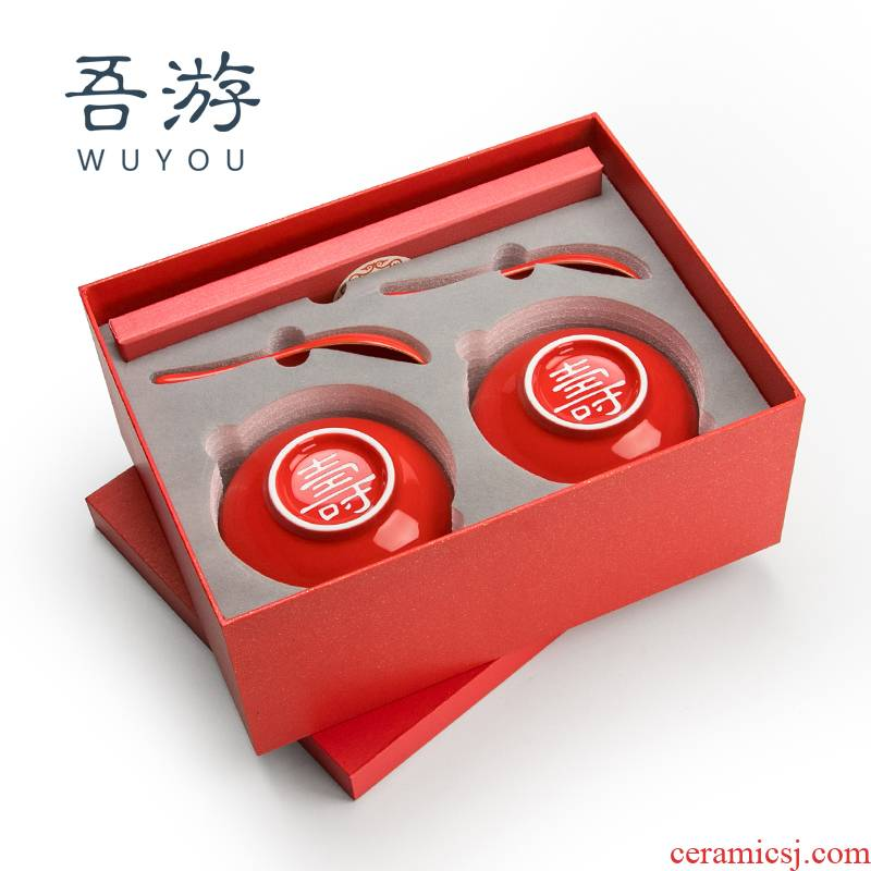 I swim ceramic longevity to use custom appreciation gift box order to suit the elderly birthday wish birthday red bowl bowl of long life