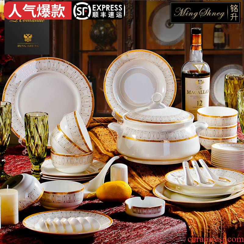 Ming litres of tableware dishes suit Chinese style household 56 skull porcelain of jingdezhen ceramics microwave JinHe - golden lotus flower