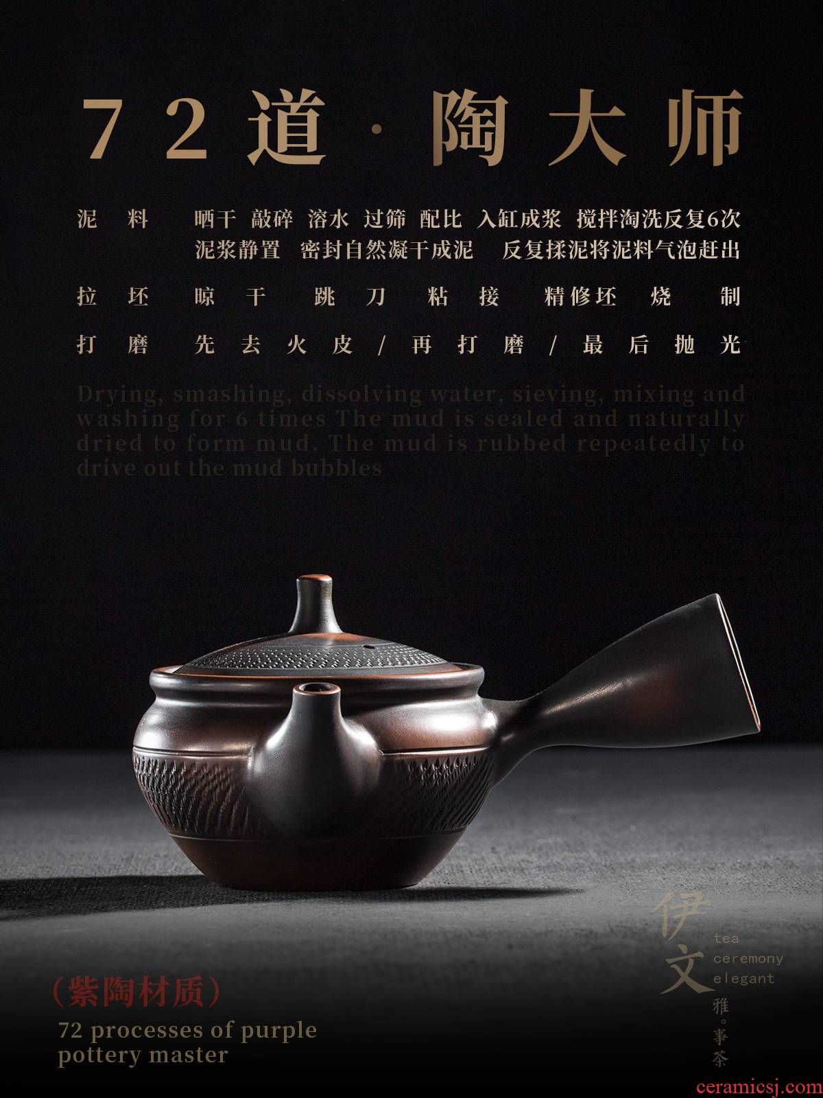 Even the purple clay teapot kung fu tea set ceramic single pot of household contracted small side put the pot of restoring ancient ways by hand