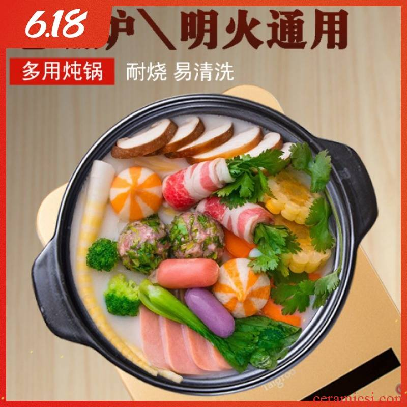 Crock pot induction cooker special soup pot fire informs the high temperature resistant household pot soup ceramic casserole rice such as soup, stew pot