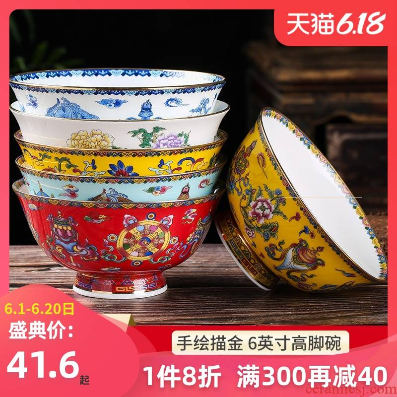 Jingdezhen up phnom penh ipads bowls rainbow such as bowl 6 inches tall foot against the hot porridge bowl bowl household single Chinese antique bowl of long life