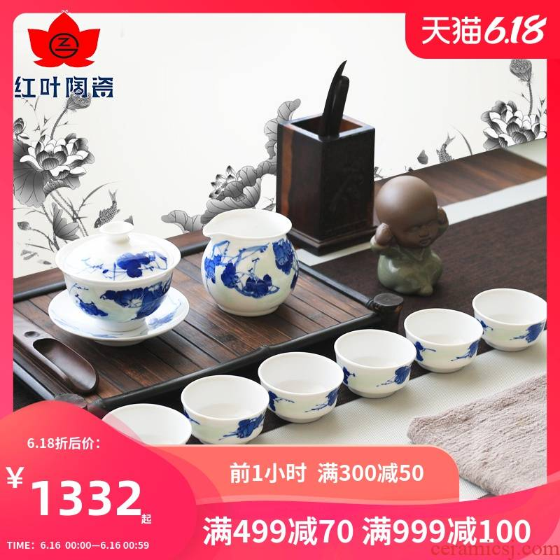 The Red leaves of jingdezhen ceramics kung fu tea tureen suit high temperature porcelain its depicting six cups 8 head suit with a gift