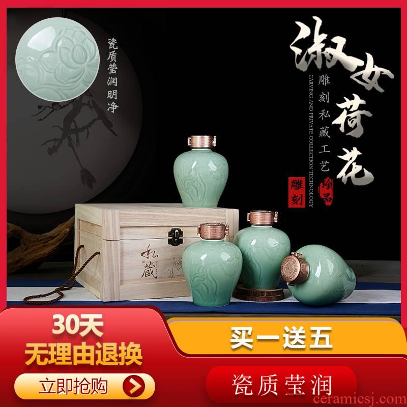 Jingdezhen sealing liquor bottle wine jars ceramic wine bottle male Chinese gift giving little hip to save 10 jins