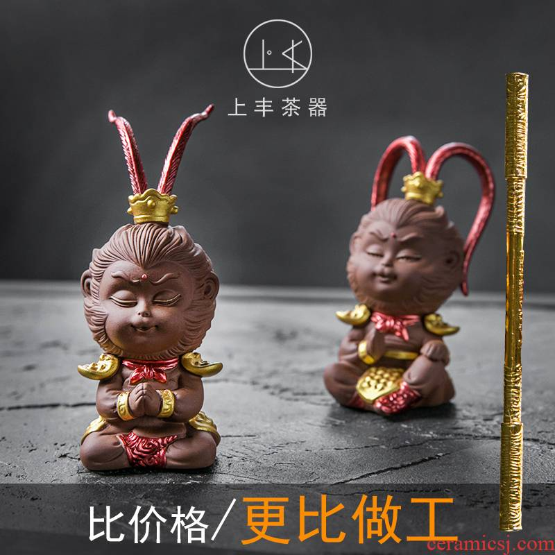 Feng purple sand tea pet furnishing articles on tea tray tea accessories tea art car act the role ofing is tasted can keep the Monkey King, the third - holiest furnishing articles