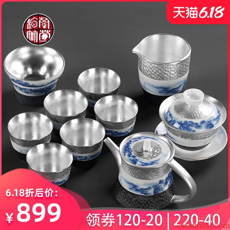 Tasted silver gilding kung fu tea set gift boxes set teapot office gift high - grade family sitting room housewarming gift
