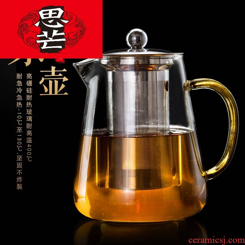 Thinking mans refractory glass teapot household filtering large office tea scented tea kettle with tea, tea sets