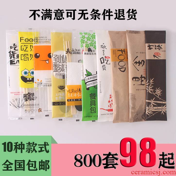 The Disposable chopsticks sets four spoons tissue toothpick take - out packaging four unity of tableware suit three - piece suit