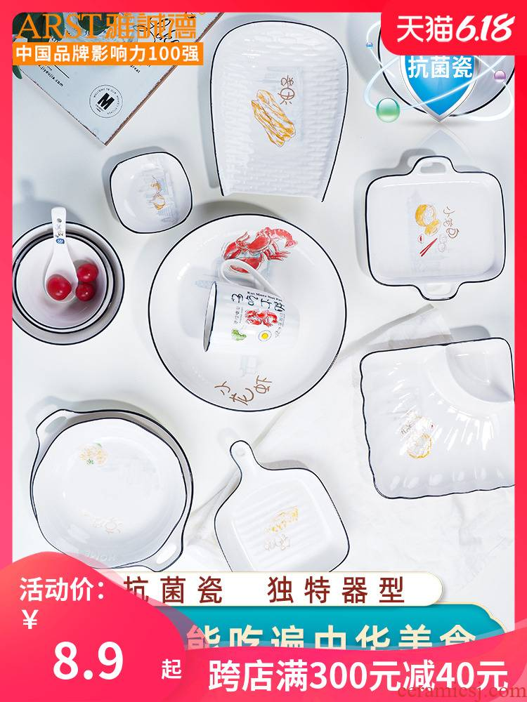 Ya cheng DE creative dishes suit household rainbow such always pull rainbow such use tableware ceramics with vinegar dumplings plate plate dishes