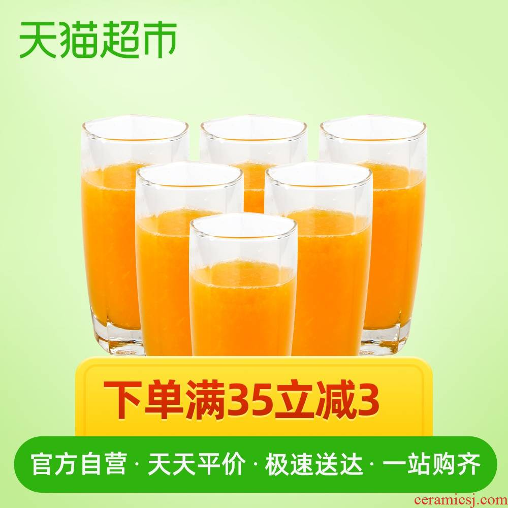 Ocean import glass 325 ml6 only make tea ultimately responds cup contracted transparent home outfit ultimately responds cup