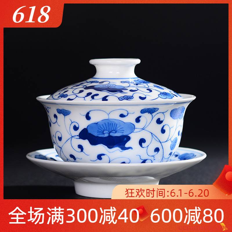 Folk artists hand - made lotus only three tureen jingdezhen blue and white porcelain ceramic kung fu tea tea tea cup
