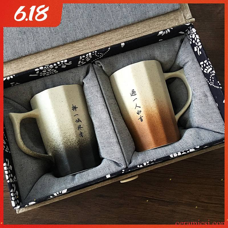 Couples glass cup creative ceramic keller contracted I picking gift gift boxes lettering custom move
