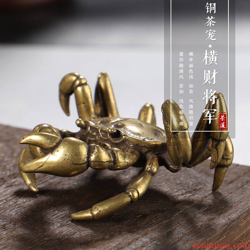 General windfall tea pet pure copper solid General crab furnishing articles, eight party to gain fortune windfall tea pet crafts