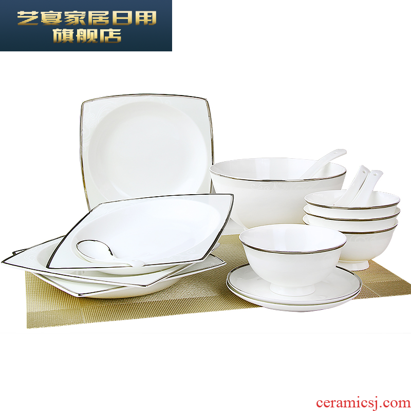 1 HMD tangshan ou ipads porcelain tableware suit dishes dishes suit household up phnom penh dish bowl fashion