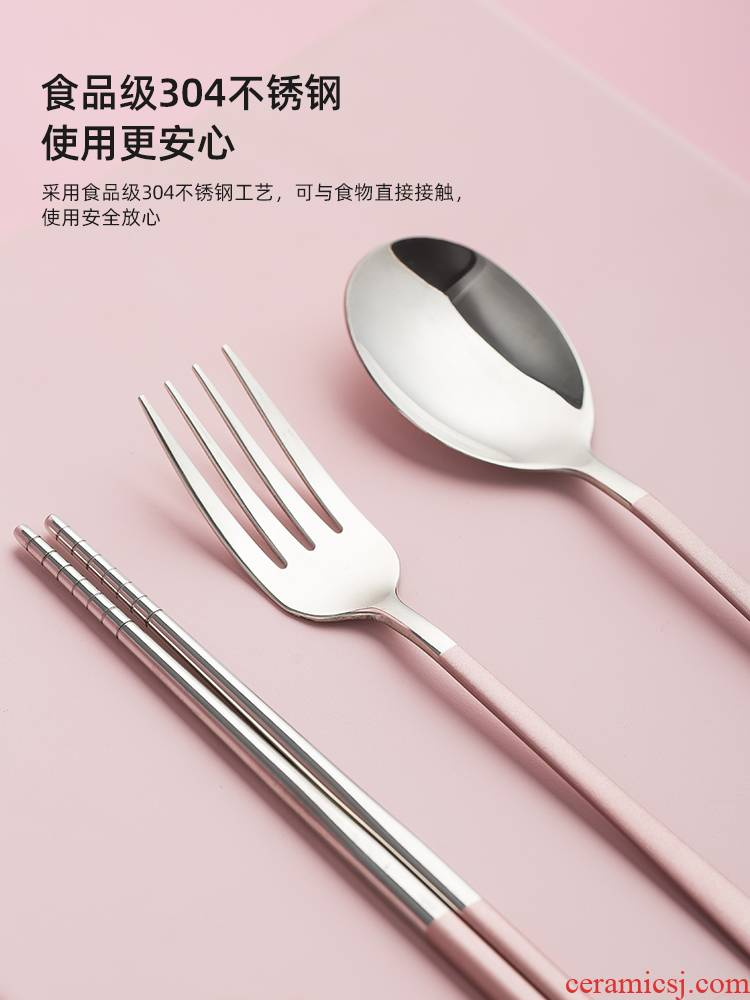 304 stainless steel chopsticks spoons fork adult is suing portable tableware set of three - piece chopsticks household fork spoon set