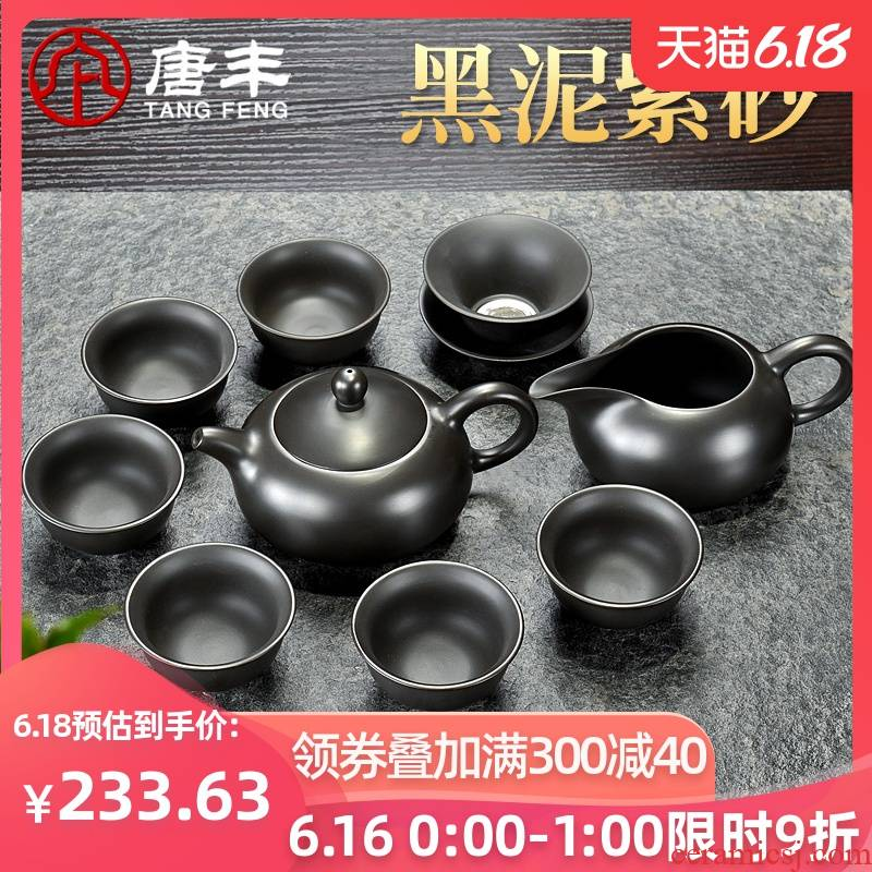 Tang Feng, black mud ore of a complete set of violet arenaceous kung fu tea set suit household teapot tea sea 6 cups gift boxes