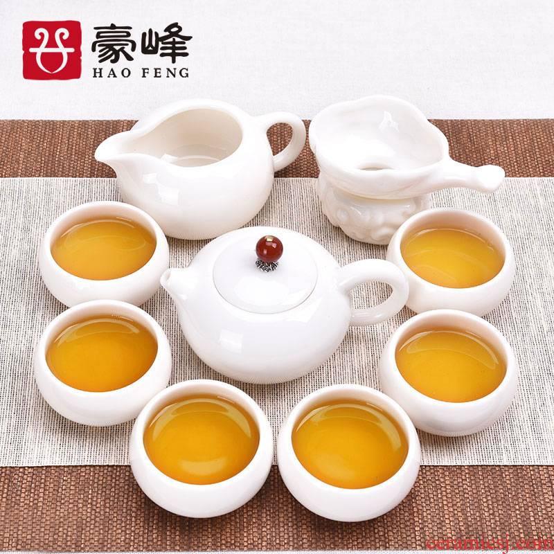 HaoFeng dehua porcelain white porcelain kung fu tea set jade teapot tea cups tureen home office of a complete set of gift box