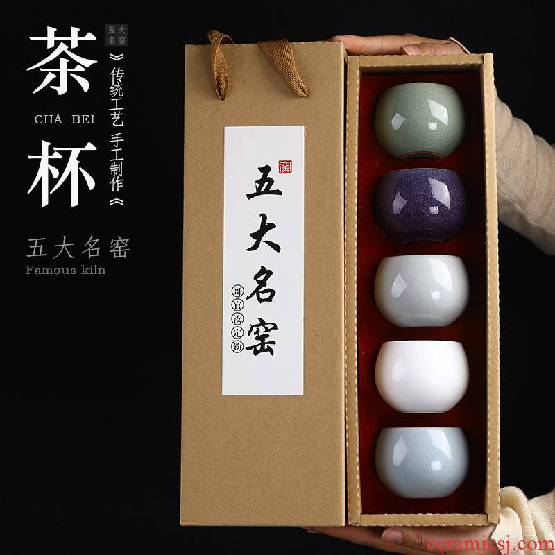 Five ancient jun suits for domestic large - sized ceramic cups imitation song dynasty style typeface your up Five lines of tea master small tea cups
