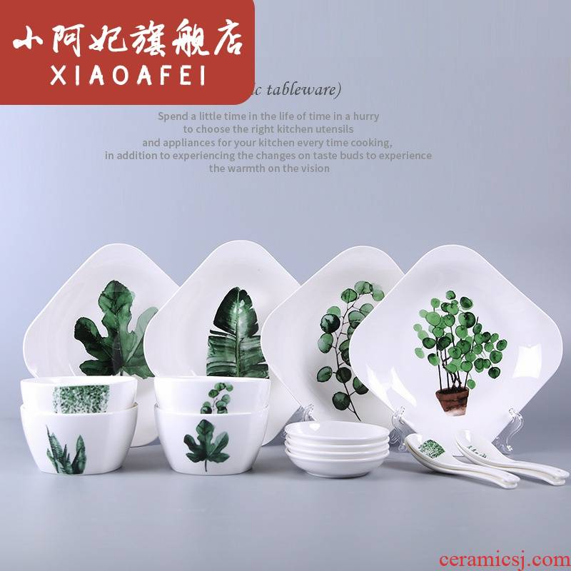 Ceramic tableware creative green plant dish bowl household salad bowl plate portfolio 16 head Ceramic bowl dish dish sets