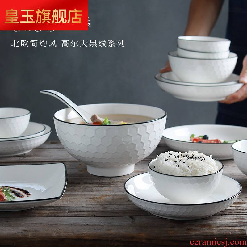 5 hj dishes suit household 6 people eat noodles soup bowl jingdezhen ceramics 2-4 people contracted ipads porcelain plate combination