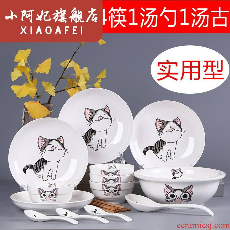 O little princess ceramic dishes suit 18 household eat soup bowl bowl dish composite ceramic tableware Chinese dishes