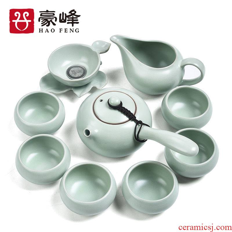 HaoFeng household your up kung fu tea set can keep on tea teapot teacup GaiWanCha accessories