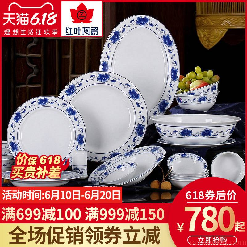 Red porcelain ceramic tableware suit of jingdezhen porcelain bowl dishes Chinese blue and white porcelain tableware man - han banquet