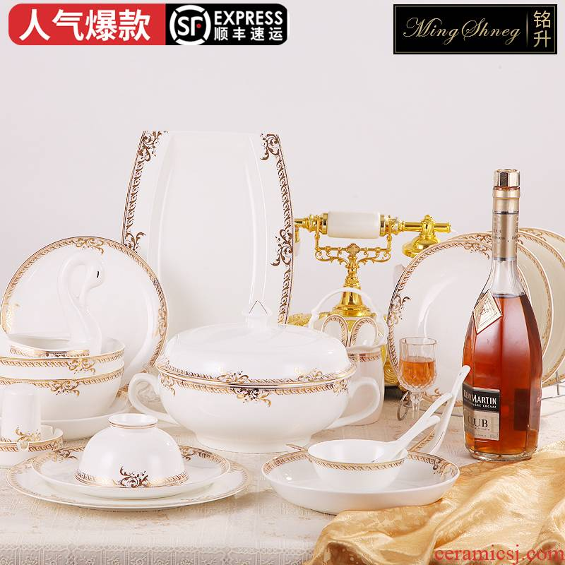 Ming litres of porcelain of jingdezhen ceramic tableware dishes suit household skull 60 Chinese JinHe - key-2 luxury up phnom penh