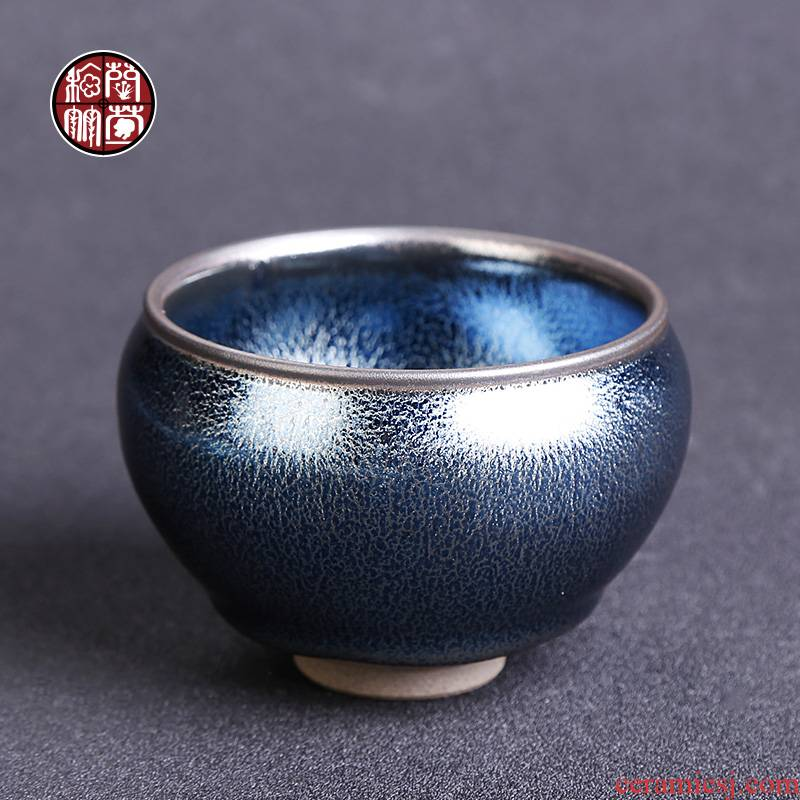 Jianyang general masters cup pure manual build lamp cup blue kirin master cup single cup large cup bowl sample tea cup