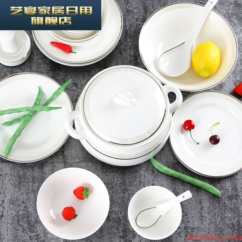 1 hj dishes suit creative household contracted Chinese ipads porcelain tableware jingdezhen ceramic bowl dish bowl chopsticks for dinner