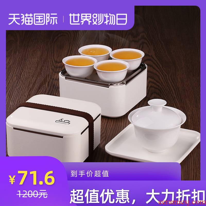 Vehicle travel tea set suit portable receive travel is suing teapot Japanese contracted crack kung fu tea cups