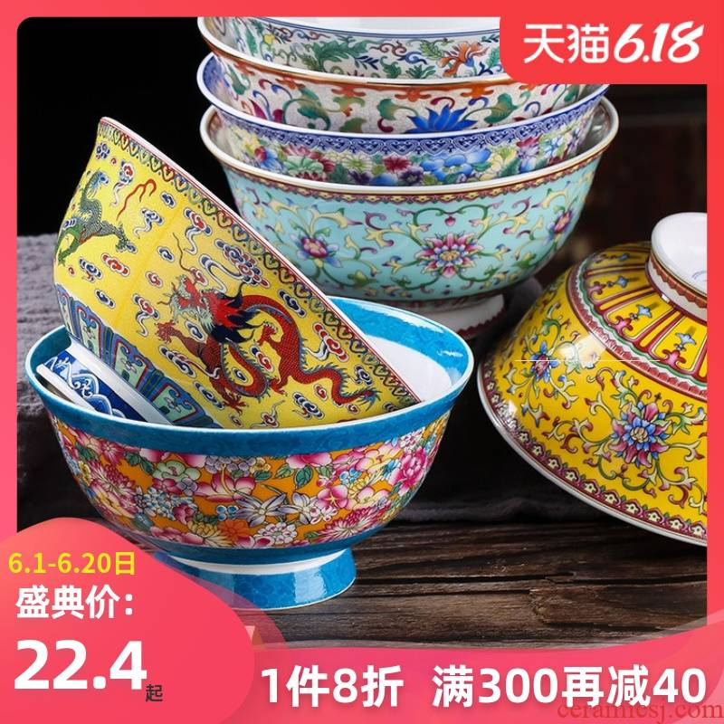 Jingdezhen ceramic product 6 inches tall foot against the iron rice bowl to eat rainbow such as bowl with a single ipads porcelain bowl bowl of long life