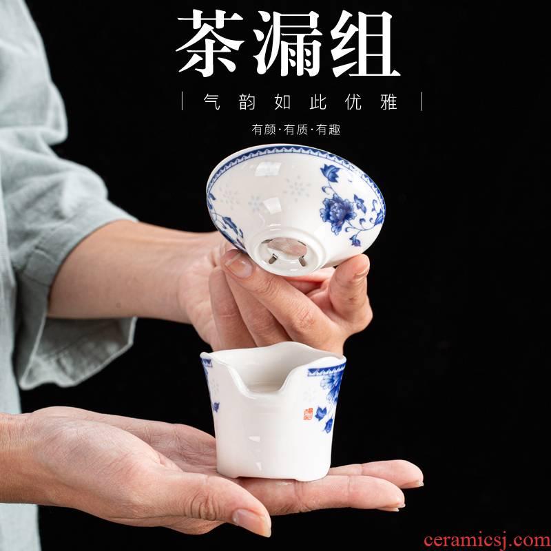 Blue and white porcelain, ceramic filter tea filter kung fu tea tea set zero with mesh tea tea strainer