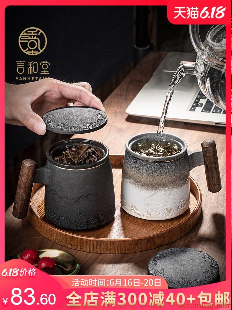 Shanhai line with cover filter tea cup office tea keller custom household glass ceramic tea cup