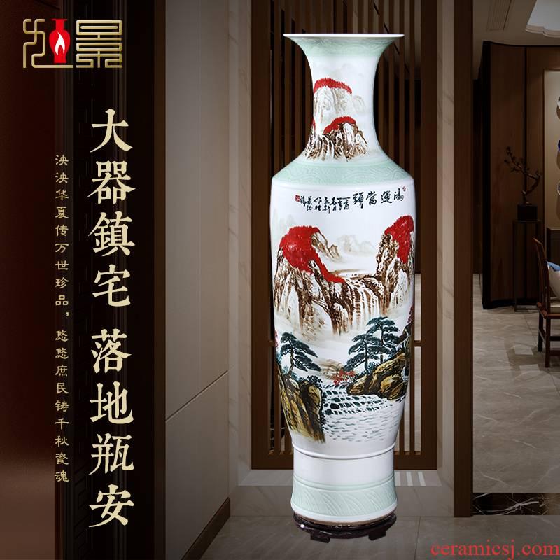 Xu jing luck sides pattern jingdezhen ceramic floor big vase hand - made flower arrangement, the sitting room adornment