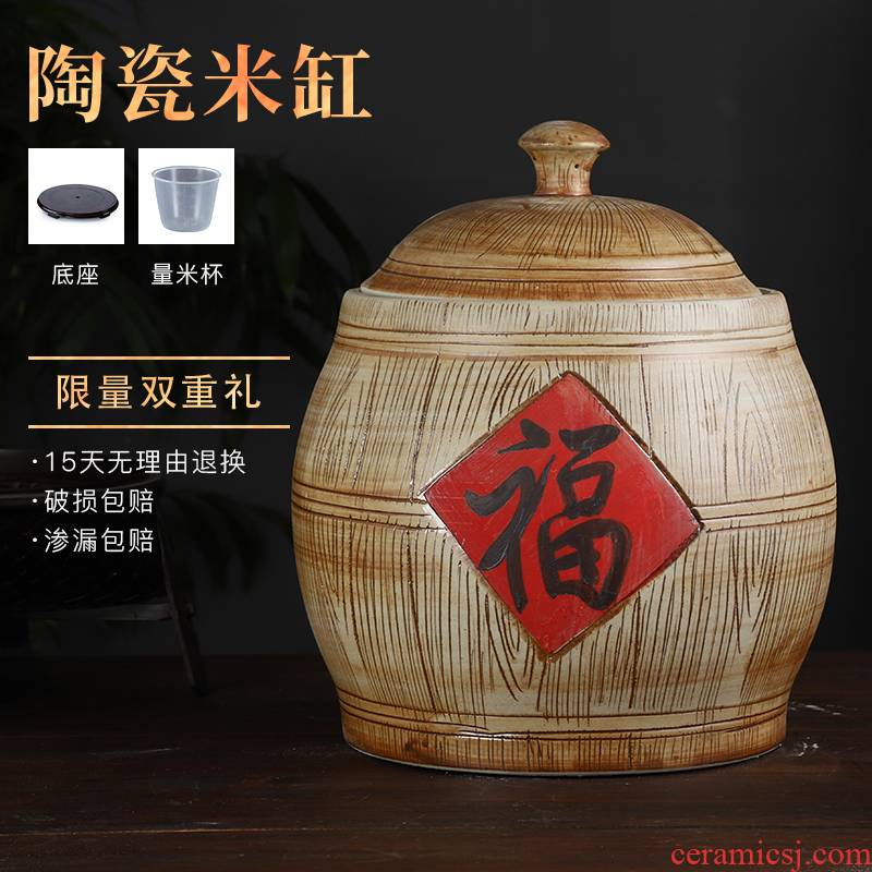 Jingdezhen ceramic barrel ricer box 10 jins 20 jins 30 jins of 50 pounds with cover household storage tank is moistureproof insect - resistant seal