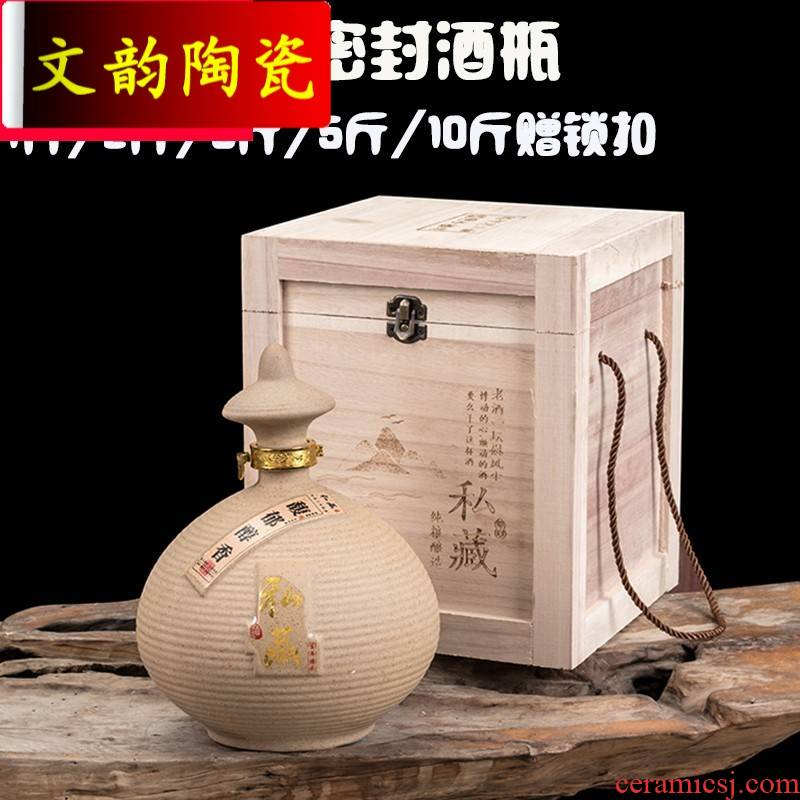 Rhyme 1 catty bottle furnishing articles ceramic 10/2/5 jins home hip flask with cover JinHe antique gift packages
