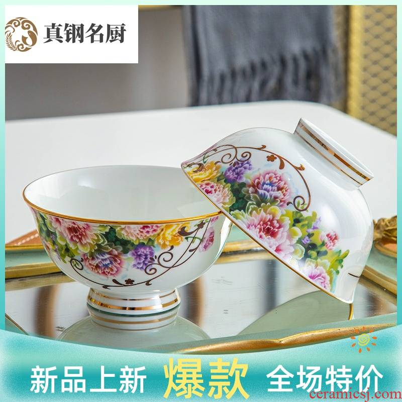 10 jingdezhen 4.5/5/6 inches tall household dinner eat rice bowls ipads porcelain ceramic bowl
