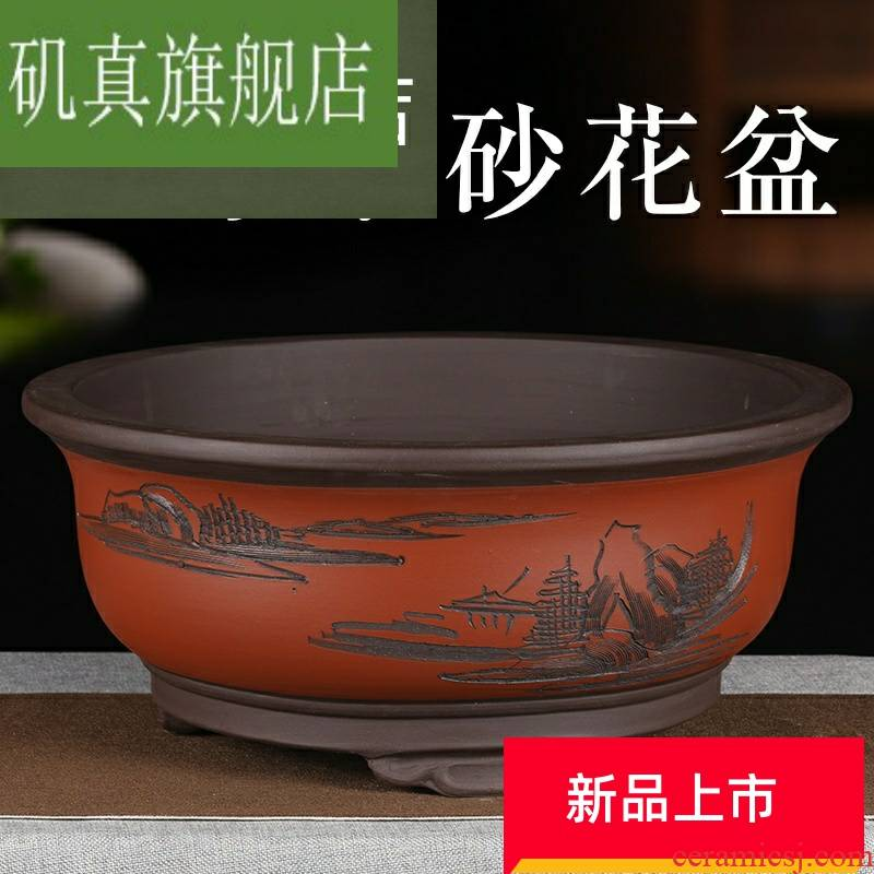 The Flowerpot ceramic queen bigger sizes king purple sand bonsai pot plant trees large diameter heavy flower pot