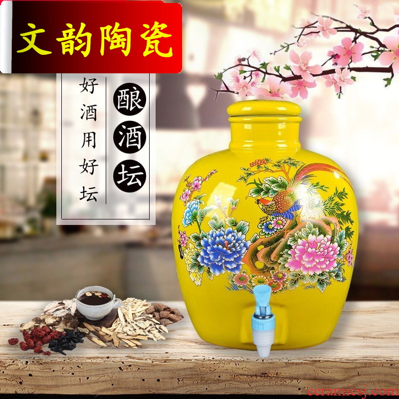 Wen rhyme 10 jins jar ceramic household liquor jugs archaize earthenware mercifully it sealed bottle decoration
