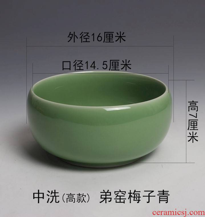 The Heavy tea to wash to the Japanese zen trumpet large hydroponic flower pot of tea pot water jar longquan celadon tea in the living room
