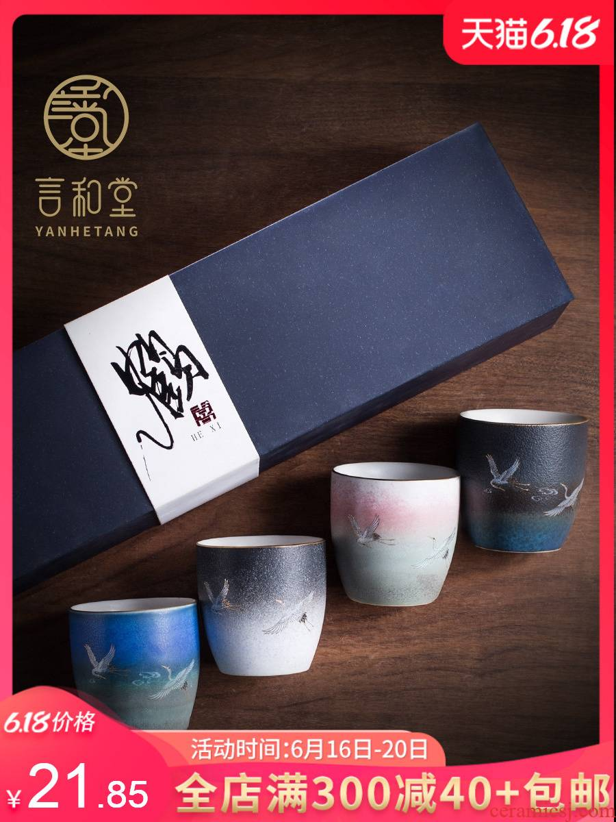 Ceramic sample tea cup four group suit household master cup single cup tea cup kung fu tea cup gift box