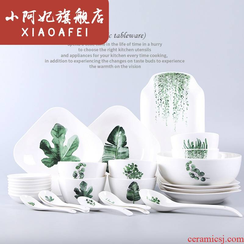Ins Nordic green plant ceramic tableware bowls plates sets of household square plate plate ceramic bowl creative cuisine