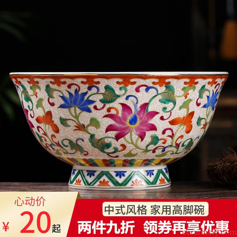 Household of Chinese style eat bowl bowl a single ceramic bowls of rice bowls ipads students lovely rainbow such as bowl bowl bowl suit mercifully