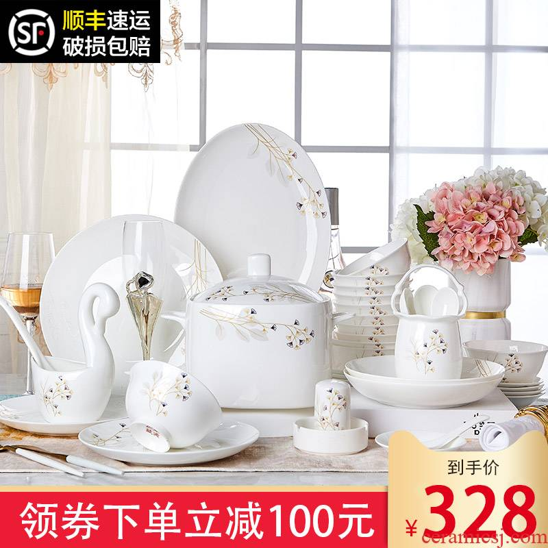 Ipads China tableware dishes suit of Chinese style household European - style jingdezhen ceramics bowl dish dish outfit home ideas