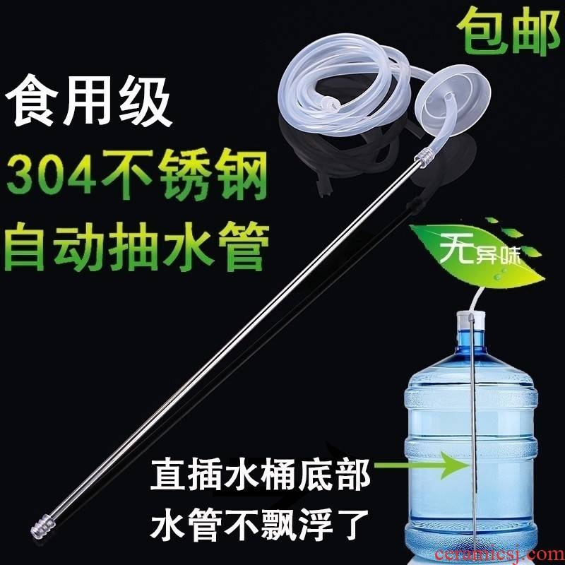 Water boil tea ware Water pumping automatic Water boil Water pipe teapot tea bucket full fill with Water in the Water