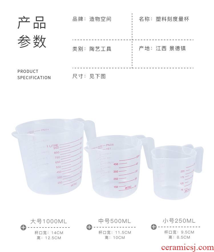 Ceramic plastic cups of belt scale measuring tool measuring cup glaze measuring cylinder Ceramic tool