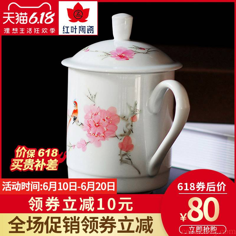 Red leaves office Chinese style household hand - made ceramic ceramic glass cup cup with cover business peach ceramic cups of water