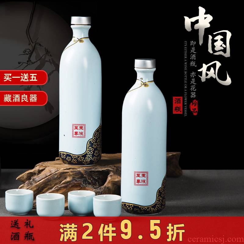 Jingdezhen Chinese style household seal wine bottle gifts ceramic bottle decoration little hip jars suit 1 catty