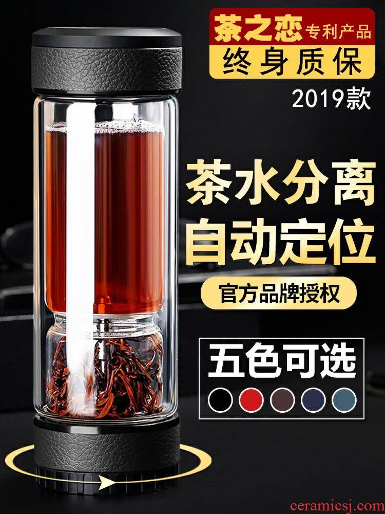 Separation of tea tea cup glass portable vacuum cup men 's automotive filter cup high - grade glass cup